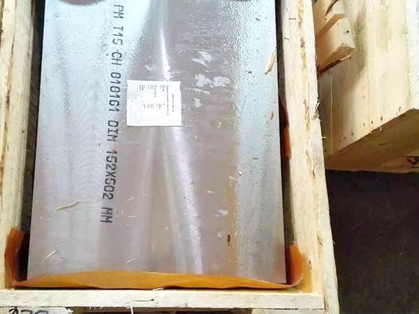 粉末高速钢PM-T15