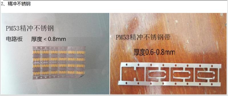 PM53(3)