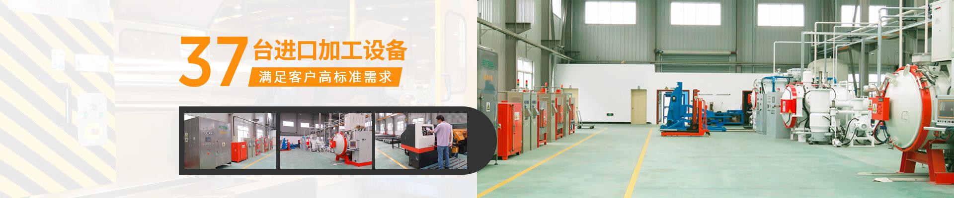 中瑞-37台进口加工设备 满足客户高标准需求