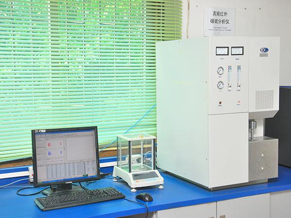 中瑞-碳硫分析仪